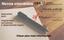 linguas3-alianca-francesa-site.png